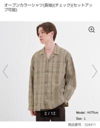 私服のこのオープンカラーシャツを黒スキニーに腕まくりで着るのはおかしいですか?