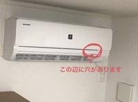 エアコン内から音がします。  現在賃貸アパートに住んでおり、先日エアコンが壊れた為、管理会社に連絡したところ、大家さんが新しいエアコンを用意して下さり、管理会社が手配した業者が来て 新しいエアコンを...