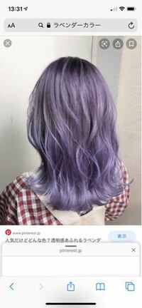 カラーバターのアッシュパープルを薄めて使うと写真のような薄紫色にはできますでしょうか? またブリーチ二回でできますか? 薄めて使える場合どれくらい薄めたらいいですか?