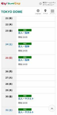 白石麻衣の卒コンについて 10月28日の卒コンは東京ドームで行いますかね? スケジュール的には東京ドームは空いています。  個人的に会場を使うお金がかかるので幕張メッセなどでやるのではないかなと思っていま...
