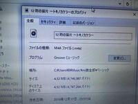 ファイルの種類がM4Aファイルとなっておりパソコンでは再生できるのに車では聴けません。 他のmp3の曲は聴けますが。。  SDカードに入れています。  これをmp3ファイルに変換て難しい作業なのですか?  あまり詳...