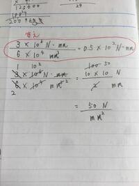 途中式と求め方が分からない。 赤丸が答えで  下の式が自分の求め方です。  詳しく途中式と求め方と考え方を教え下さい。