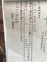複素電力の計算の式で誘導性の無効電力を正とする とはどういうことですか?ーj1/(we)で負の数ですよね?