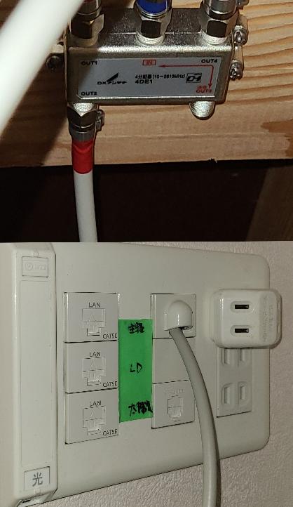 家庭内ネットワーク環境について 一階に無線LANルーターがあり 二階で使いたいのですが鉄筋が入ってるようで電波が届きません なので中継器を使用したのですが 2.4GHz?ですごく遅いです 速度を...