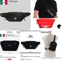 来月誕生日の彼氏にウエストバッグ?をプレゼントしようと思っています 彼氏はBALENCIAGAが好きなのでBALENCIAGAのウエストバッグ?にしようと思うのですがどのデザインが良いと思いますか?