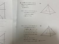 中学生 数学 至急お願い致します。この2つの問題が分からないのでどなたか教えてください。