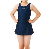 スカートタイプのスクール水着は泳ぎやすいですか? 最近はセパレートが多いようですけど、小学中学高校生では着ているのですか?