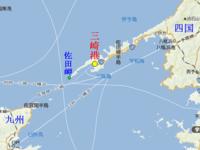 「三崎港」といえば神奈川県三浦市というイメージが大きいかもしれませんが、愛媛県西宇和郡伊方町の「三崎港」は九州の大分県大分市佐賀関町へのフェリーが出ている港があれどもマイナーな方ですか?