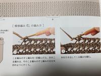 エコアンダリヤのバックを 編んでるのですが編み方が わからないので、わかる方 教えていただきたいです_(。。)_ よろしくお願い致します。