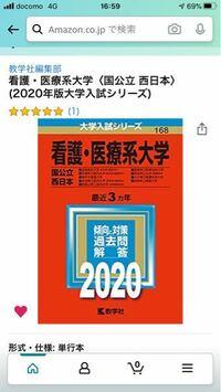 公立 小松 大学 偏差 値 2021年度入試対応...
