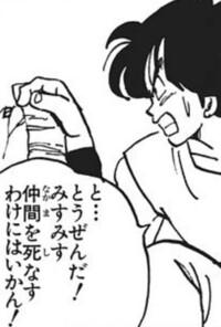 「みす・ミス」というワードで思い浮かぶ曲がありましたら、1曲お願い出来ますか? 歌モノ・インストを問いません。 前後に文字を足すのも、漢字や外国語への変換も、連想も拡大解釈もご自由に。 ボケていただ...