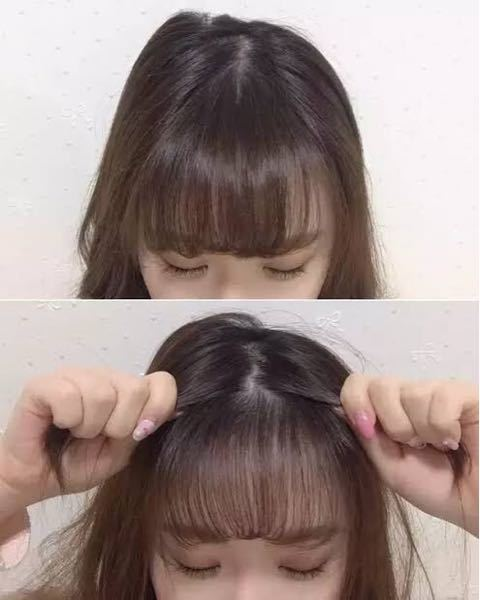 シースルーバングをピンなしで作る方法。 コロナで美容室に行けず前髪をセルフカットし続けていたら...