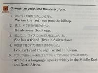 この英文のカッコに当てはまる単語を教えてくださいm(_ _)m