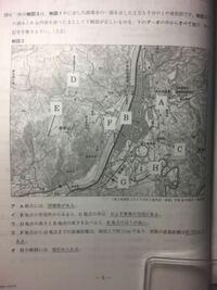 北辰の過去問です。エの、実際の距離は750mである、とかってなぜ分かるんですか?