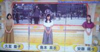グッド!モーニング娘、どのファッションが良い、好きかにゃ。僕ちゃんは安藤萌々アナの白いスカートのボタンがお洒落だと感じました!