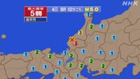 この地震は、緊急地震速報が流れましたか?