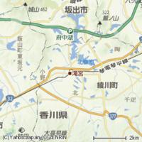 香川県綾歌郡綾川町は2006年3月21日に綾歌郡綾南町と綾上町が合併し発足しました。 綾南町はもっと南にあると思われていませんでしたか?