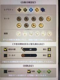 装備 組み合わせ グラクロ 【グラクロ】最新キャラ別おすすめ装備とセット効果一覧!