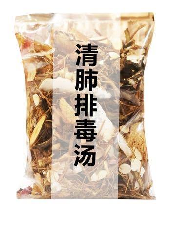 清肺排毒湯で中国はコロナから立ち直ったのですか