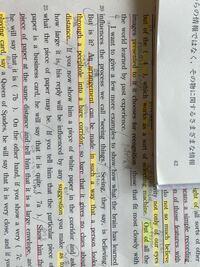 下線部6の和訳が解説見てもわかりません。 なんでwhat節なのに完全文なんですか?あとhowはどこを修飾してますか?