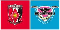 J1リーグ 第15節のホーム 浦和レッズ vs サガン鳥栖 の予想スコアをお願いします。⚽✨
