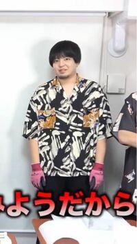 夕闇に誘いし漆黒の天使達の小柳さんが着ているこのアロハシャツはどこで買えますか?