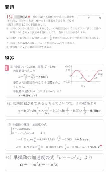 物理の問題集を探しています。 高校の物理の問題集なのですが、この問題集を探しています。 物理の先生がこの問題集を使ってテスト問題を作っているようなのです。 わかる方がいましたらぜひ教えてください