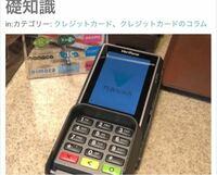 クレジットカードの暗証番号を求められた時のカードリーダーの使い方がよく分かりません 黄色のボタンは何に使うのでしょうか?  4桁の暗証番号を押したら〇ボタンを押せばいいのですか?