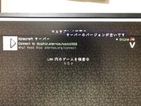 ATERNOSでMinecraftのMODサーバーを立てようとしたんですが、写真のように「サーバーのバージョンが古いです」と出ます。 対処法を教えて下さい