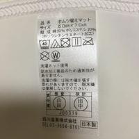 この「オムツ替えマット」の洗濯方法で「脱水機は使用しないでください」とありますが、洗濯機の脱水機能(行程)は問題ないんですよね?脱水機とはどういうものでしょうか。
