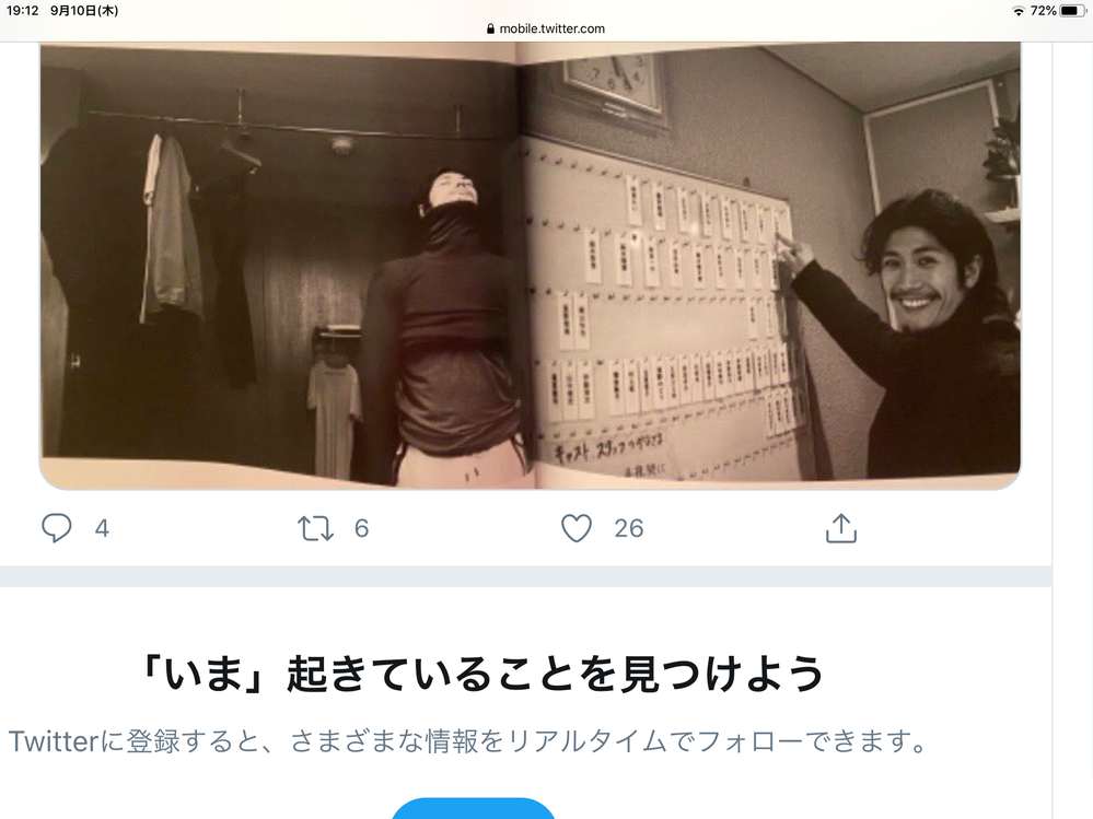 馬 クローゼット 春 三浦 柳楽優弥×有村架純×三浦春馬『太陽の子』放送決定!