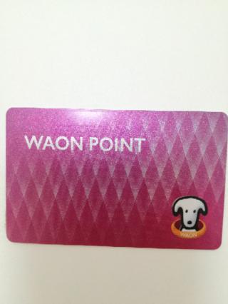 マイナ ポイント カード waon
