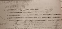 線形代数の問題を解きましたが答え確認お願いします。 もしかして間違った場合には教えてもらえませんか。