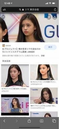 NiziUのリマちゃんなのですが、虹プロの東京合宿のときは本当に可愛いなあと思っていたのですが、最近のリマちゃんは東京合宿ほど可愛く感じません...。 顔は変わった感じもしないしなぜなんでしょう? 髪型が似...