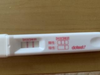 フライング 何日前 妊娠検査薬