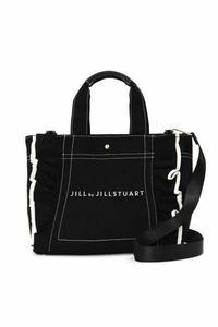 量産型の方でジルバイジルスチュアートのフリルトートバッグを使ってる方に質問です。 買おうかと思っているのですが、大と小どちらをみなさんは使っていますか? また、サマンサのフラッターやジルバイジルスチュアートのビジュー付きのバックに比べて、物はたくさん入りますか??