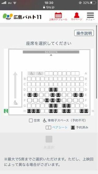11 広島 バルト