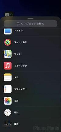 iOS14のウィジェットをホーム画面に出す機能を使ってフィットネスを出そうとしたのですが、それが見当たりません ネットではこのようにウィジェットの選択画面で表示されているのを見かけたのですが… Apple Watch...