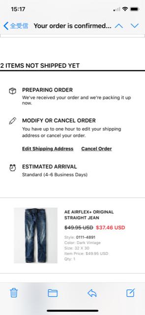 日本のアメリカンイーグルのサイトでは取り扱ってなかったので、 アメリカのサイトでジーンズを注文したのですが、 注文は成立していますか? なんと書いてあるのでしょうか?