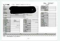 CIC(信用情報機関)について質問です。 利用していたカードローンを先日(9/17)完済と解約をしました。 昨日自分でcicの情報開示をしてみたら以下のように開示されました。 この内容について質問お願いします。...
