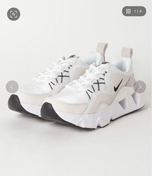 NIKEのこのような靴は0.5サイズあげたらちょうどいいですかね?