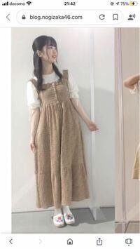 乃木坂46の 筒井あやめちゃんのこの私服の特定できますか?