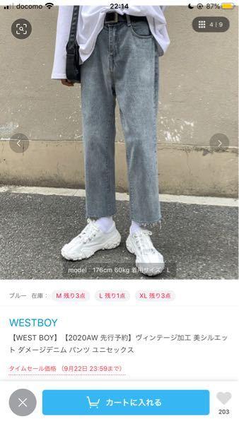 この靴どこのブランドかわかりますか?