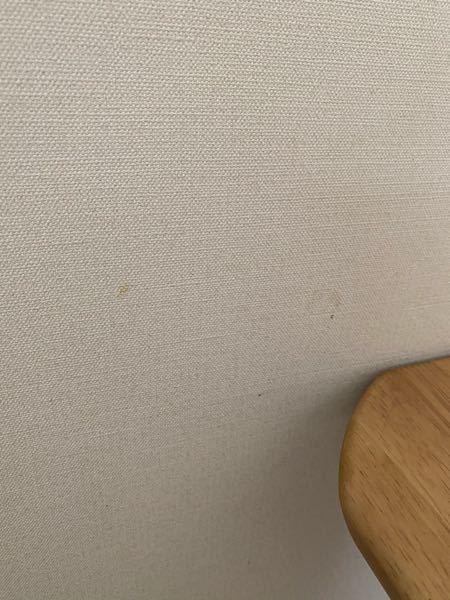 壁紙の汚れの落とし方おしえてください!