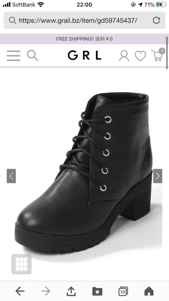 この形のブーツだと、少し大きめを買うといいですが?24センチを買おうと思っているのですが、履き口が22.5とかいてありました。