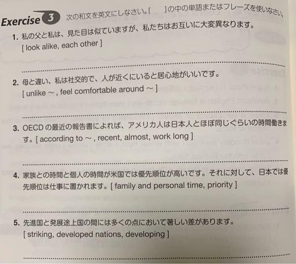 【 】の単語、フレーズを使って英文にしてほしいです。 英語ができる人助けてください。お願いします。 高校生 英語 大学受験