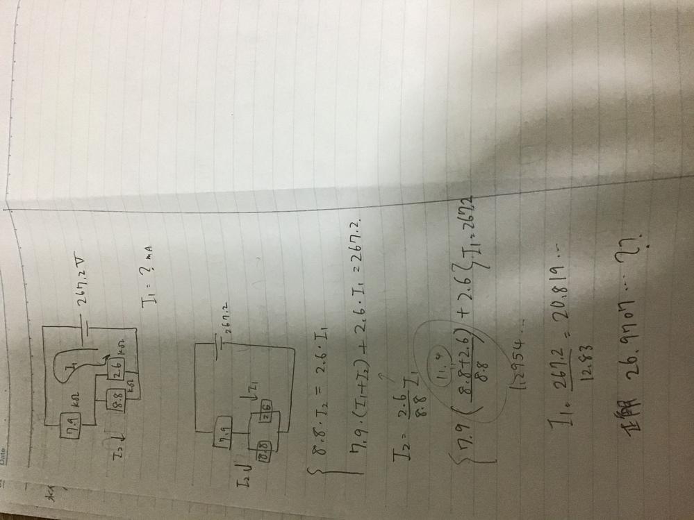 合成抵抗の電流の求め方について。 画像の問題について、解き方が間違っているのか回答が合わないのですが、 どう考えたらいいのでしょうか?