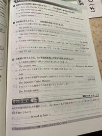 こちらの問題の空欄部分の答えを教えてください。 教科書はBIG Dipper です 英表 英語表現 高二 英語