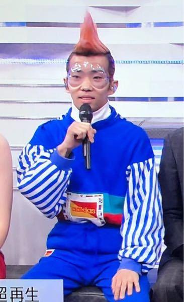 このKing Gnu の勢喜遊さんがMステで付けていたゴーグルかサングラスってどこのものかわかりますか?