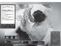 麻木久仁子は、 華原朋美と、高嶋ちさ子の間でのベビーシッターを巡るトラブルを 自分のTwitterで、華原朋美の泣き顔を晒して 「一番の被害者はベビーシッターである。ベビーシッターの名誉の回復を願う」 と言っ...